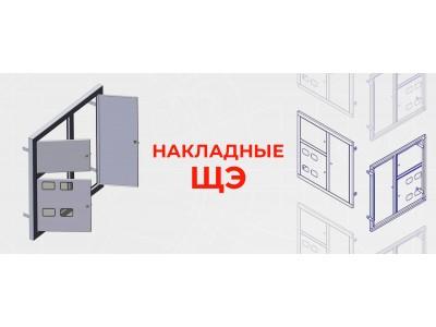 Лицевые панели щитов этажных для капитального ремонта