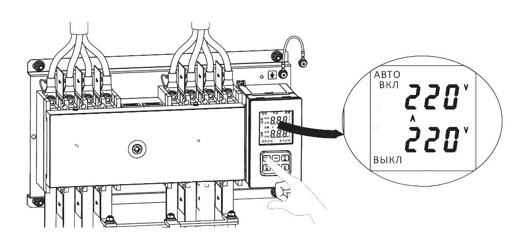 ШАВР3-250-2-54 цена, ШАВР3-250-2-54 купить, АВР для генератора цена, АВР для генератора купить