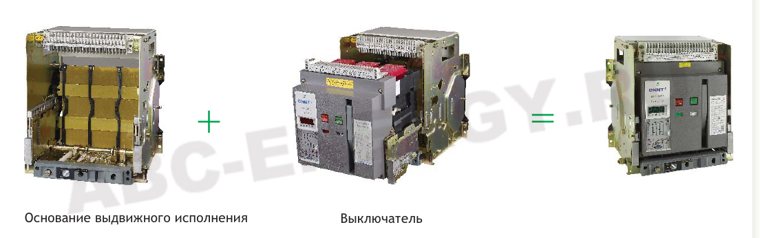 Фото NA1-3200-3200M/3 купить, NA1-3200-3200M/3 цена