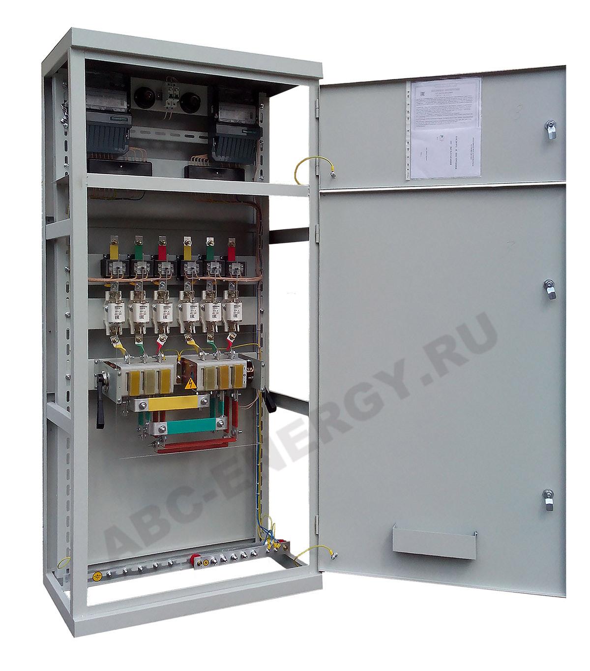 ВРУ1-11-10 купить, ВРУ1-11-10 цена, Фото ВРУ1-11-10, abc-energy.ru +7(863) 241-72-92